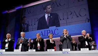 AP Photo - AIPAC