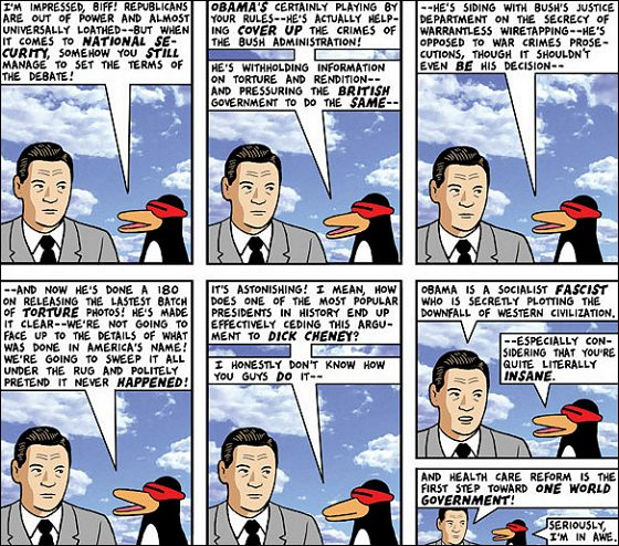 by Tom Tomorrow